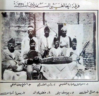 Chalghi Baghdad