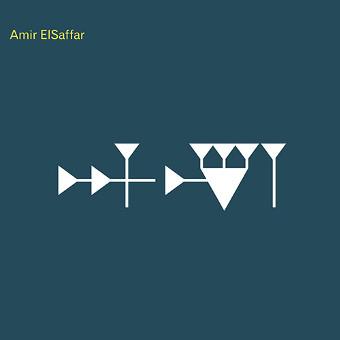 Amir ElSaffar Inana Cover